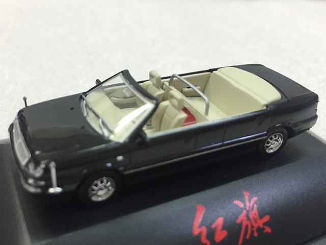 1/87 紅旗 HongQi センチュリースター (ブラック)(BREKINA 22100)